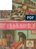 Tamil Detective Stories Pdf