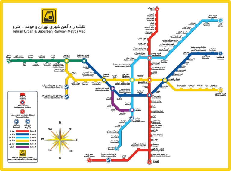 Tehran Subway Map.Metro Tehran Transportation Engineering Rail Transport