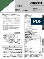 ECJ-IS35.pdf