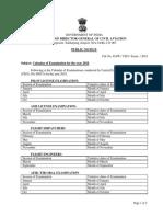 DGCA exam calendar