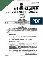 Dc(Term of Office of Membership of DCI) Regulations, 2008