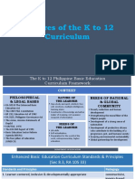 K to 12 Features (1).pdf