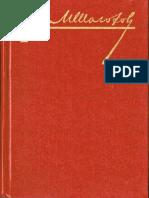 Шолохов М. - Собрание сочинений. Том 2 - 1985.pdf