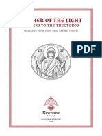 The_Theotokos_in_the_Orthodox_Church.pdf