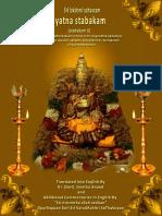 6 Prayatna Stabakam.pdf