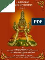 7 Mangala Stabakam.pdf