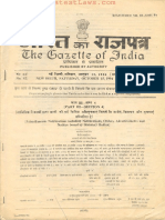 SIddha PG 1994
