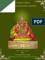 20 Parisankya Stabakam.pdf