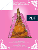 18 Sadma Vaibhava Stabakam.pdf