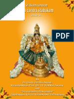 16 Chitra Charitra Stabakam.pdf