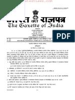 Indian Medicine Central Council (Post-Graduate Diploma Course in Unani Medicine) Regulations, 2015