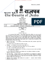 Indian Medicine Central Council (Post Graduate Ayurveda Education) Regulations, 2016