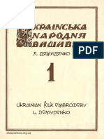 UCRAINIAN FOLK EMBROIDERY_1958_DEMYDENKO L.pdf