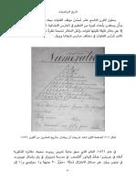 كتاب تاريخ الرياضيات_Part36.pdf