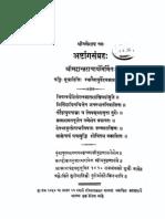Ashtanga Sangraha