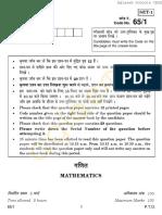 Mathematics Qp Set 1