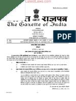 Aadhaar (Enrolment and Update) (Fourth Amendment) Regulations, 2017