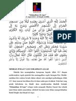 cbe30c963 الشعر العربي في القرن التاسع عشر الميلاديpdf