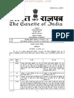 Indian Nursing Council Amendment Regulation 2018