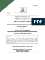SPM Percubaan 2007 Pahang Bahasa Melayu Kertas 1 Japawan