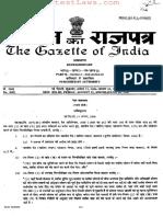 Indian Railways (Open Lines) General (Third Amendment) Rules, 2006