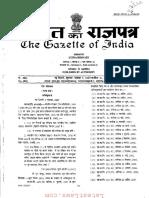 Indian Railways (Open Lines) General (Second Amendment) Rules, 2007