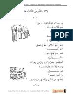 Lessons in Arabic Language-1_Part35.pdf