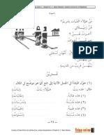 Lessons in Arabic Language-1_Part38.pdf