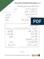 Lessons in Arabic Language-1_Part44.pdf