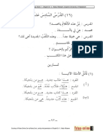 Lessons in Arabic Language-1_Part47.pdf