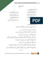 Lessons in Arabic Language-1_Part54.pdf