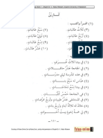 Lessons in Arabic Language-1_Part56.pdf