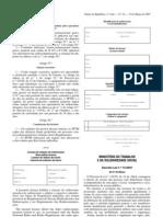 Estabelecimentos Alimentares - Legislacao Portuguesa - 2007/03 - DL nº 74 - QUALI.PT