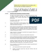 RTI Information16!7!2013