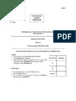 SPM Percubaan 2007 Pahang English Language Paper 1