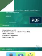 1530-1600amediasense-151127093211-lva1-app6892.pdf