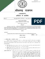 Syllabus_SSME.PDF