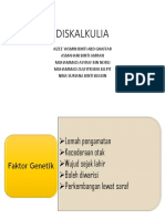 Disk Alk Ulia