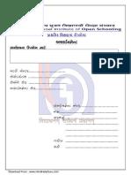 HindiHelpGuru Assignment Front Page Gujarati
