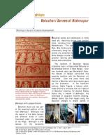 05 Baluchari Sarees of Bishnupur