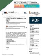[十分鐘學習] Swiper - 最新潮的幻燈片_跑馬燈效果 - iT 邦幫忙__一起幫忙解決難題,拯救 IT 人的一天.pdf