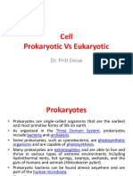Cell - Introduction.pptx