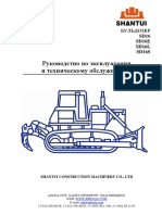 rukovodstvo-po-ekspluatacii-shantui-sd16.pdf