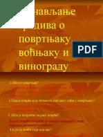 njiva-141017135702-conversion-gate01.pdf