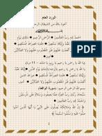 Aurad Darqawiyyah Al alawi.pdf