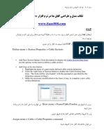 Saze808 Cable,SAP Etabs