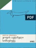 369574640-მილან-კუნდერა-ყოფის-აუტანელი-სიმსუბუქე.pdf