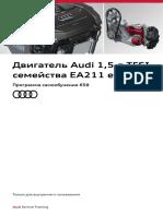 pps_658_dvigatel_audi_1_5l_tfsi_ea211_evo_rus.pdf