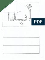 ArabicCaligraphy tutorial15.pdf