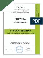 POTVRDA • Stručni seminar zaštita na radu u graditeljstvu (ZNR)